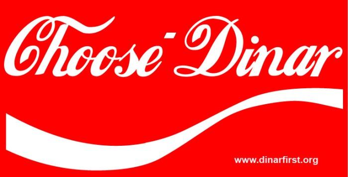 choose-dinar