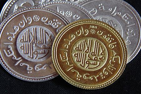 dinar-dirham_imn